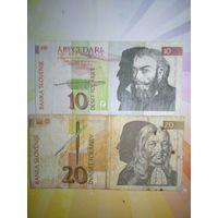 Словения 10и20толаров
