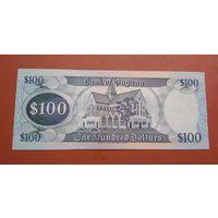 Банкнота 100 долларов Гайана 1999 г.