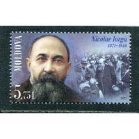 Молдавия 2021. Николай Йорга, румынский историк