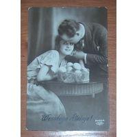 Старая фото-открытка 1927 год