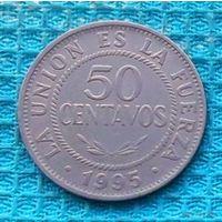 Боливия 50 центавос (центов) 1995 года, UNC