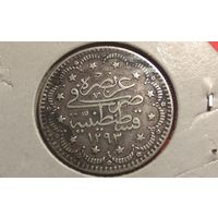 5 куруш 1876 (AH1293/32). Турция. Османская империя. Абдул-Хамид II. Серебро 0.830.  Красивая патина!