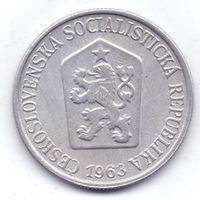 ЧССР, 25 геллеров 1963 года.