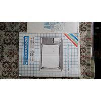 Телевизор Электрон 51ТЦ437Д  .Паспорт +  Схема  . 1993г.