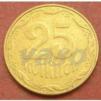 6338:  25 копеек 2006 Украина