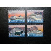 Гибралтар. 2008. Транспорт. Корабли. Лайнеры