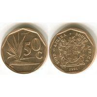 ЮАР 50 центов 1991г. Флора.