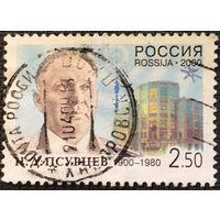 ЦІКАВІЦЬ АБМЕН! 2000, Псурцаў, 2,5 руб