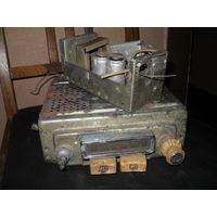"""Автомобильный приемник """"А-17"""" с остатками блока питания.1963 г."""