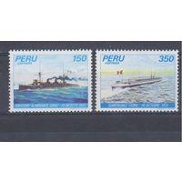 [34] Перу 1983.Корабль,подводная лодка. СЕРИЯ MNH