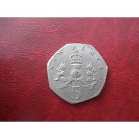 5 пенсов 1970 год Великобритания (современная подделка под 50 пенсов, для торговых автоматов в Англии)