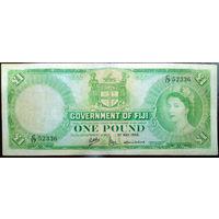 Фиджи, 1 фунт 1965 год, Р53