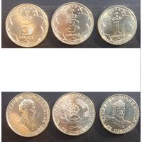 Таджикистан. 1, 3, 5 сомони. набор 3 монеты. (редкий). 2001. UNC