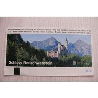 Билет, Замок Нойшванштайн (Германия).