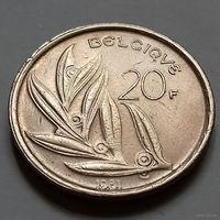 20 франков, Бельгия 1981 г.