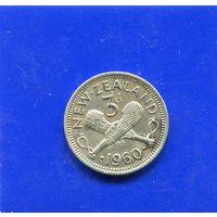 Новая Зеландия 3 пенса 1960