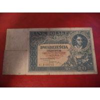 20 злотых 1931 Польша