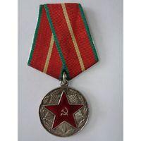 Медаль 20 лет МООП Грузинская ССР