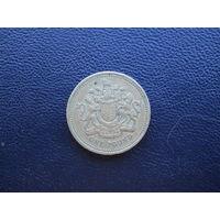 1 фунт 1993 года.