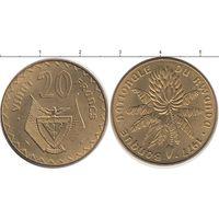Руанда 20 франков 1977 UNC