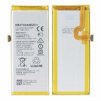 АКБ для Huawei HB3742A0EZC+ ( P8 Lite/GR3/Y3 2017 )