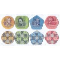 Приднестровье. Композитные монеты компл. 1,3,5, 10 руб.