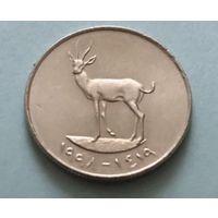 ОАЭ 25 филсов 1998 г.
