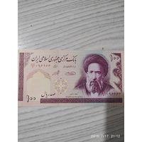 ИРАН 100 риалов