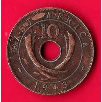 01-07 Восточная Африка, 10 центов 1943 г