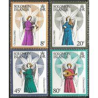 Соломоновы острова. Рождество. 1980г. Mi#418-21. Серия.