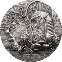 "RARE Острова Кука 20 долларов 2018г. ""Бог солнца Ра"".  Монета в капсуле, подарочном футляре; номерной сертификат; коробка. СЕРЕБРО 93,311гр.(3 oz)."