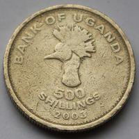Уганда, 500 шиллингов 2003 г