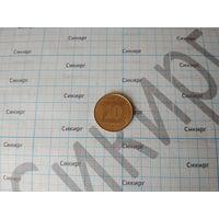 Монета 10 огорот Израиль