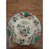 Тарелка Старый Китай Кантон