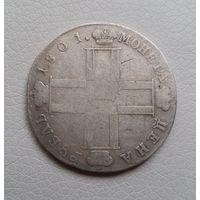 Рубль 1801