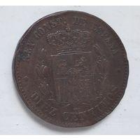 Испания 10 сентимо, 1879 5-8-8