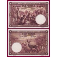 [КОПИЯ] Бельгийское Конго 10 франков 1937г.