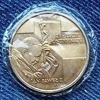 Польша, 2 злотых, 2003г. 25 лет Понтификата Иоанна Павла II (в банковской запайке)