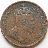 10. Поселения Стрэйт 1 цент 1903 год.