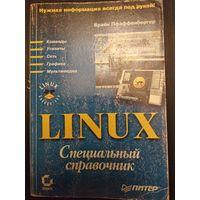 Linux. Специальный справочник
