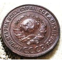 2 копейки1924, превосходная (кабинетная,2 вида брака), старт с 1 рубля, без МПЦ