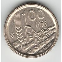 Испания 100 песет 1995 года. ФАО. Тип со гуртом 1 (см. фото). Cостояние UNC-!