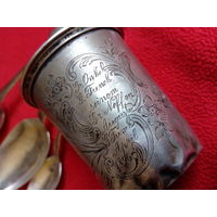 Царское серебро !!..