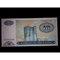 Азербайджан.10 манат 1993г, UNC