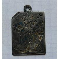 Медальон На память