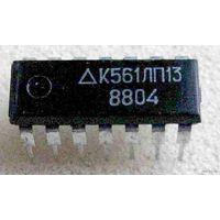 Микросхема К561ЛП13