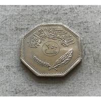 Ирак 250 филсов 1981