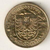 Польша 2 злотый 2004 Малопольское воеводство