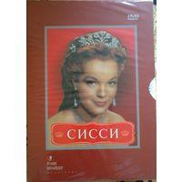 Коллекция Роми Шнайдер: Сисси (3 DVD)