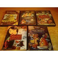 5 мультфильмов Дисней Лицензионные DVD